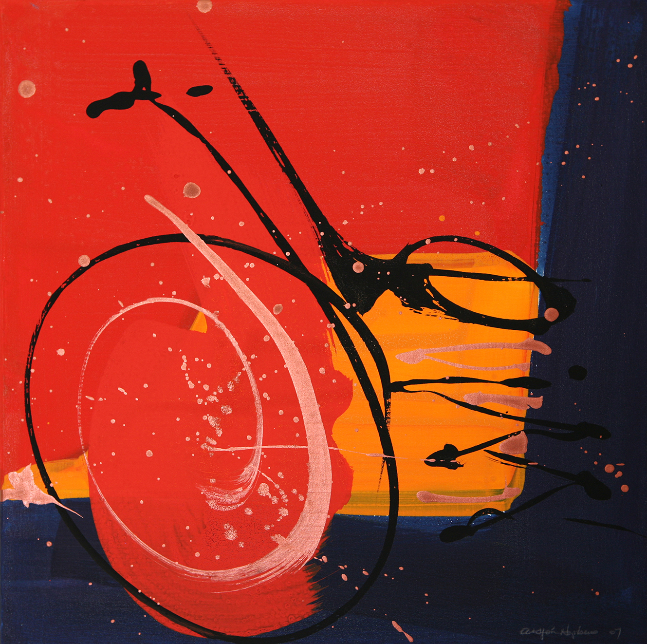 """Framed Gouache painting on canvas, 12x12"""", Reds, Orange, Navy and gold with calligraphic brush work."""
