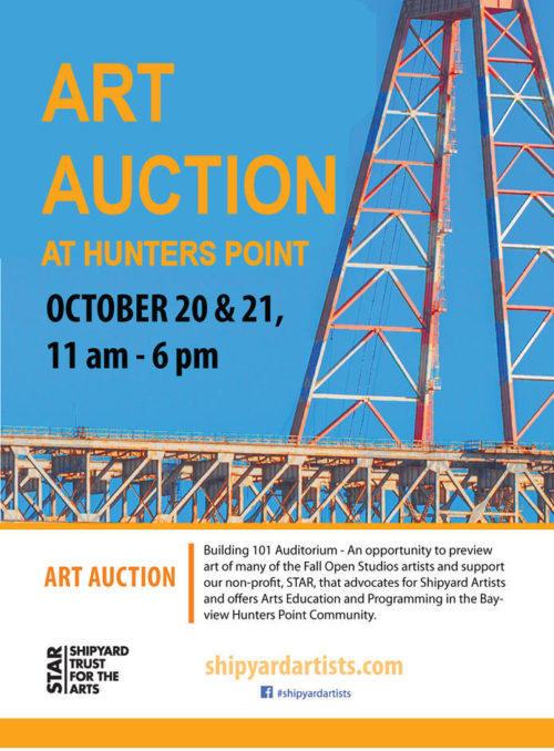 2018 Art Auction image