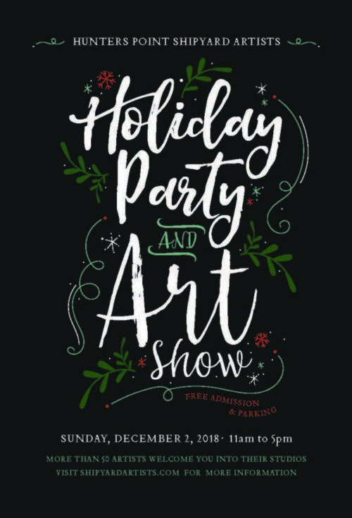 Holiday Party 2018 postcard